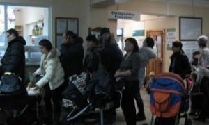Минздрав Удмуртии пригрозил бастующим педиатрам снижением зарплаты