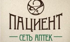 Саратовскую аптеку за подкуп полиции оштрафовали на миллион рублей