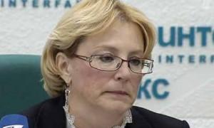 Приамурье отстояло программу здравоохранения на 159 млрд рублей