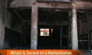 Смертник подорвал себя у здания «Красного креста» в Афганистане