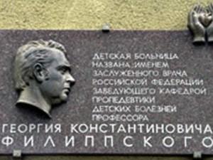 Ставропольские врачи просят Чайку урезонить местных прокуроров