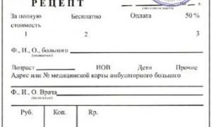В Волгоградской области психолога осудили за подделку рецептов