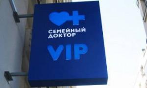 В Москве стартовала программа «Доктор рядом»