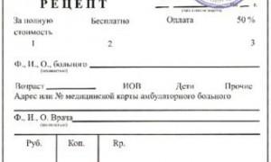 Список лекарств «строгой отчетности» остается без изменений