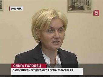Петербург недополучил сотню бюджетных мест в медвузах
