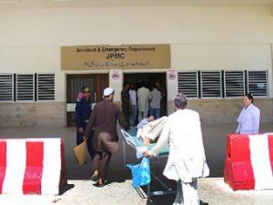 Жертвами забастовки врачей пакистанской больницы стали три пациента