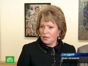 Матвиенко предлагает отменить ежегодное освидетельствование детей-инвалидов