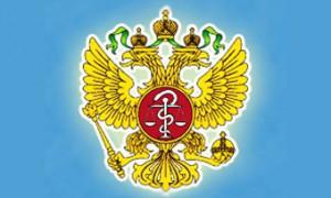 После скандала с Вотяковым вскрылись нарушения в клинике