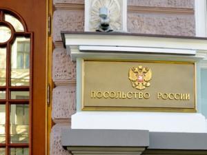 МИД РФ продлил госпитализацию россиянки с двойней в Риге
