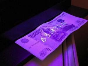В Смоленской области врача судят за взятку в 2000 рублей