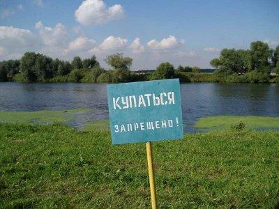 Еще в одном водоеме Смоленщины запретили купание из-за энтеровируса