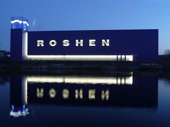 Онищенко проинспектирует украинские фабрики «Рошен»