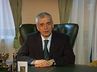 Вступление России в ВТО и Таможенный союз встревожило Онищенко