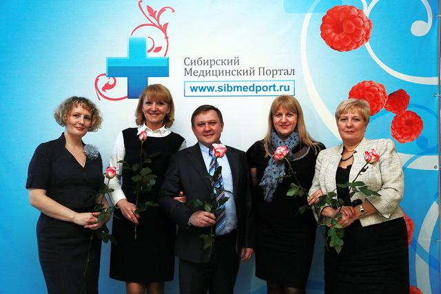 Сто тысяч интернет консультаций провели врачи Сибирского медицинского портала