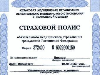 Кисловодского педиатра обвинили в мошенничестве со страховыми выплатами