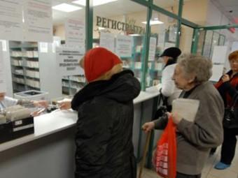 В Москве появились врачи-гериатры