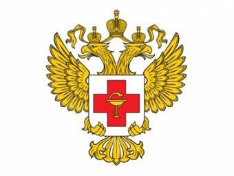 Минздрав России объяснил высокие затраты на разработку сайта