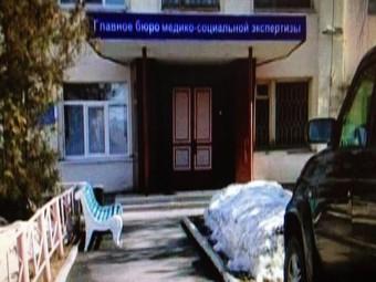 В Вологде задержали подозреваемого по громкому «делу врачей»