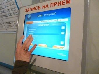 В Москве разработали концепцию виртуального полиса