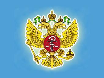 Росздравнадзор предложил отсрочить перерегистрацию медицинских изделий