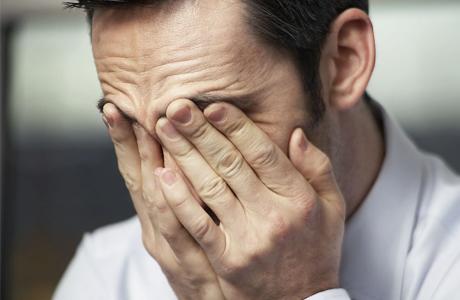 Везикулит — мужское заболевание