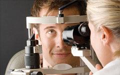 Офтальмологи призвали россиян проверить зрение при помощи интернета