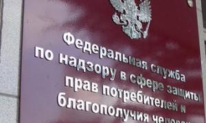 Роспотребнадзор могут «уволить» вслед за Онищенко