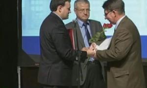 Медиков из Волгограда наградили за спасение людей после теракта