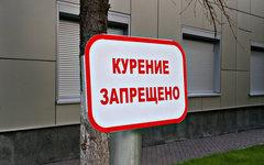 В России вступил в силу запрет на рекламу табака