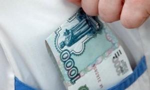 Главврача в Саратовской области оштрафовали за взятку на 240 тысяч рублей