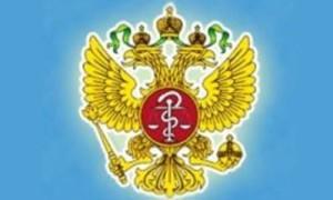 Росздравнадзор составил анти-рейтинг производителей лекарств за 2013 г.