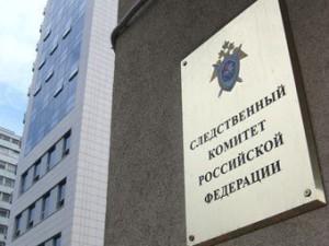 В смерти роженицы во Владивостоке подозревают медиков из Находки