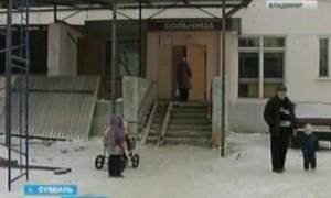 Во владимирской больнице из-за нераспознанного диабета умер ребенок