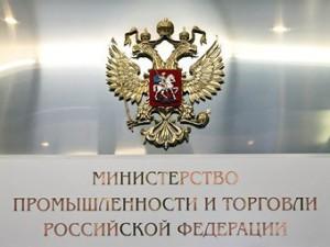 Минпромторг хочет запретить госзакупку ряда иностранных медизделий