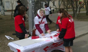 В Смоленске провели акцию за запрет абортов