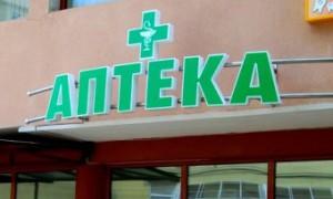 Минздрав отказался сокращать количество аптек