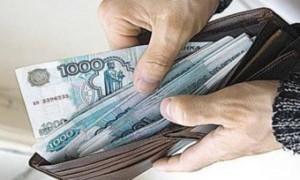 Зарплаты врачей привяжут к сложности и качеству работы
