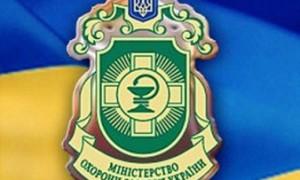Систему здравоохранения Украины профинансируют только наполовину