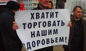 В воскресенье прошел митинг в защиту бывшей больницы №72