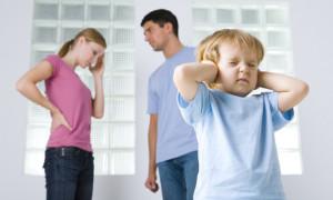 Ссоры в семейной жизни