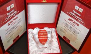 Смолянка стала призёром Всероссийской премии