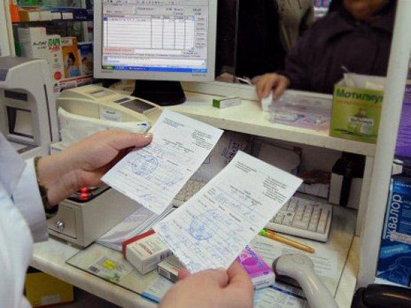 Минздрав предложил штрафовать врачей за неправильно выписанный рецепт