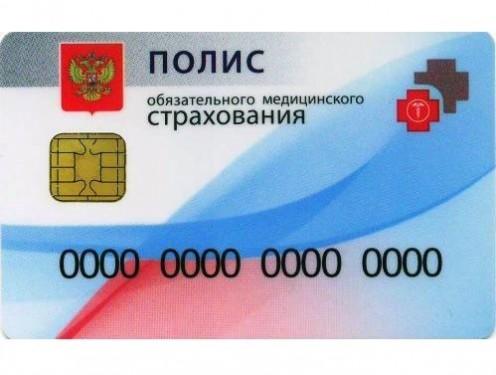 Неработающих россиян заставят платить за медуслуги