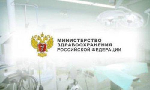 Внесены изменения в порядок экспертизы и регистрации лекарственных средств