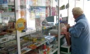 В 2015 году на лекарства для детей-инвалидов выделят на 33 рубля больше