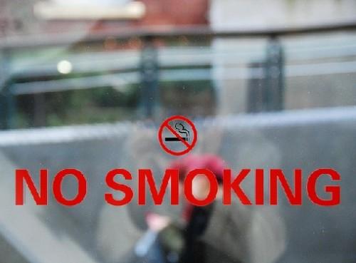 Минздрав выпустил инструкцию по жалобам на нарушение антитабачного закона