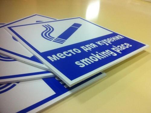 В Москве организовали первые уличные курилки