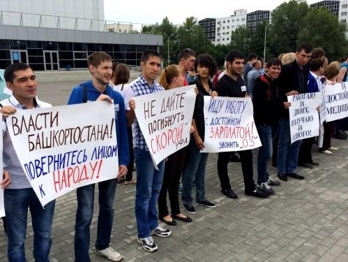 Работники скорой помощи устроили акцию протеста в Уфе