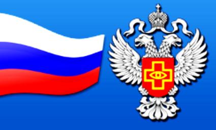Россия пойдет на ограничение импорта медизделий только в крайнем случае