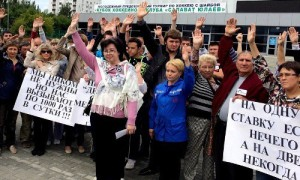 Работники скорой помощи в Уфе объявят голодовку из-за низких зарплат